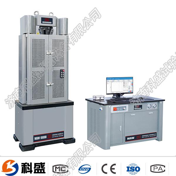 连州市WAW-D微机控制电液伺服万能试验机